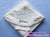 Полотенце - уголок для новорожденного Prince, Турция
