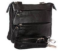 Кожаная сумка черная на ремень с наплечным ремешком