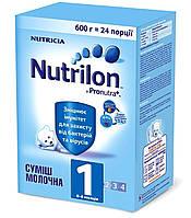 Молочная смесь Nutrilon 1 (Нутрилон) 600 г