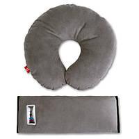 Комплект дорожный для сна (подушка и мягкая накладка на ремень)