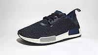 Кроссовки подростковые Adidas NMD текстиль, сине-серые (адидас)р.36,37,38,40