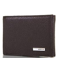 Кожаный карманный мужской кошелек с зажимом для купюр KARYA (КАРИЯ) SHI0931-10FL Коричневый