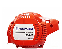 Стартер для бензопил Husqvarna 235, 236, 240 (оригинал)