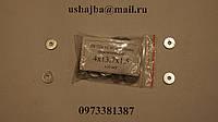 Шайба ( кольцо ) алюминиевое уплотнительное 4х13,7х1,5