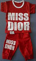 Костюм летний Miss Dior