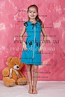 Детский трикотажный халат на девочку