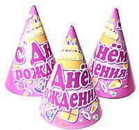 Колпак Торт С Днем рождения розовый 20 см