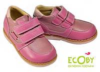Детские ортопедические туфли (полуботинки) Ecoby