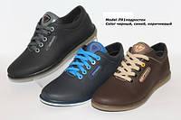 Кожаные подростковые туфли на шнуровке 3 цвета размеры 35-39