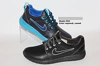 Отличные подростковые кожаные кроссовки размеры 35-39