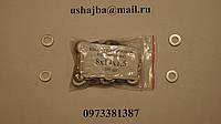 Шайба (кольцо ) алюминиевая уплотнительная 8х14х1,5
