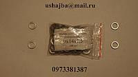 Шайба ( кольцо ) алюминиевая уплотнительная 9х14х1,5