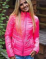Красивая женская куртка   2097 sk