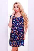 Темно-синее короткое платье Бренда 42-50 размеры