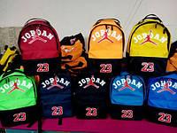 Недорогой молодежный рюкзак Jordan. Стильный аксесуар. Высокое качество. Купить в интернете. Код: КДН312