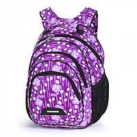 Рюкзаки школьные подростковые, детские
