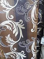 """Штора """"Очарование""""шоколадно-коричневая ш.150 см"""