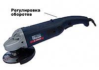 Углошлифовальная машина Ижмаш Профи УШМ-1700Е