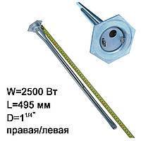 Тэн для чугунного радиатора (БАТАРЕИ) мощность- 2500 w