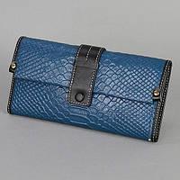 Синий женский кошелек натуральная кожа змеи