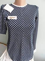 """Кофта- блуза  для девочек """"Анжелика"""""""