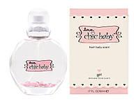 Детские духи - туалетная вода Love Chic Baby для девочек 50 ml
