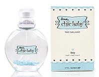 Детские духи - туалетная вода Love Chic Baby для мальчиков 50 ml
