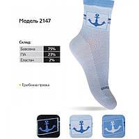 """Летние носки для мальчика с рисунком """"Якорь"""""""