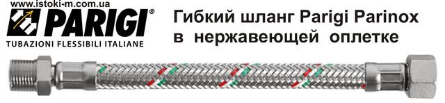 купить новый кроссовер до 1 млн рублей