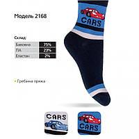 """Детские носки Bonus™ для мальчиков с рисунком """"Машинка"""""""