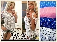 Блузка летняя женская Белая с открытыми плечами
