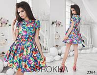 Красивое платье , фото 1