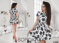 Короткое платье , фото 1