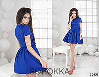 Красивое платье, фото 1