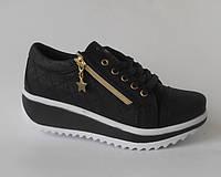 Полуботинки кроссовки для девочки подростковые, Lennox черные, 30-35