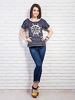 Женская футболка в полоску с морским рисунком