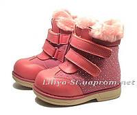 Зимние ботиночки ортопедические