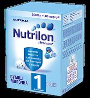 Молочная смесь Nutrilon 1 (Нутрилон) 1000 г