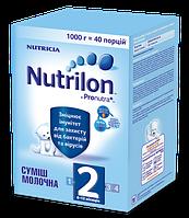 Молочная смесь Nutrilon 2 (Нутрилон) 1000 г