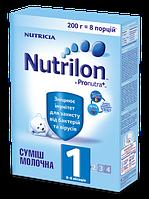 Молочная смесь Nutrilon 1 (Нутрилон) 200 г