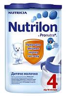 Молочная смесь Nutrilon 4 (Нутрилон) 800 г
