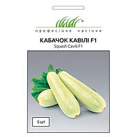 Семена кабачка Кавили F1 1000 семян Nunhems
