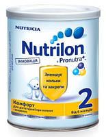 Молочная смесь Nutrilon 2 Комфорт (Нутрилон) 400 г