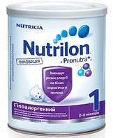 Молочная смесь Nutrilon 1 Гипоаллергенный (Нутрилон) 400 г