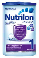 Молочная смесь Nutrilon 1 Гипоаллергенный (Нутрилон) 800 г