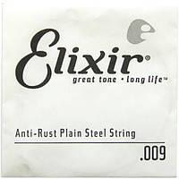 Струна Elixir 13009 Anti-Rust Plain Steel 0.09 (акустика\электро)