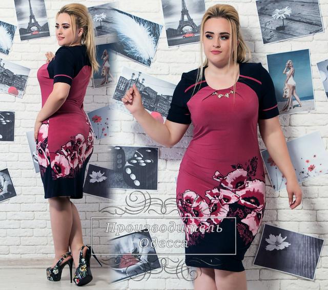 Женские платья больших размеров в саратове