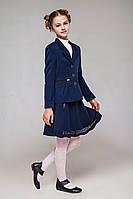 Школьный костюм-двойка для девочки САНДРА