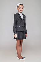 Школьный костюм-двойка для девочки ГЛАМУР