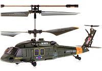 SYMA Вертолет с 3-х канальным и/к управлением, светом и гироскопом (19,5 см)